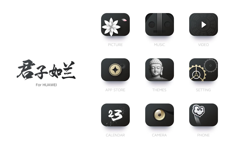 学生ui设计作品-《君子兰》  &nbsp